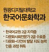 한국어문화학과배너.jpg